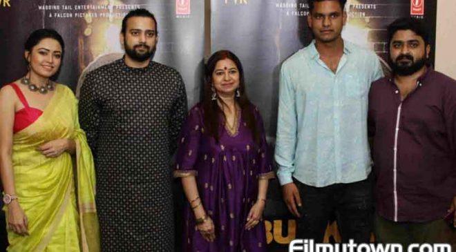 BUNKER will touch your hearts: Rekha Bharadwaj