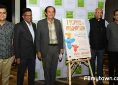 Marico Innovation Foundation unveils the '7 Sutras of Innovation' for Indian Entrepreneurs