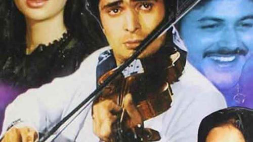 Karz 1980