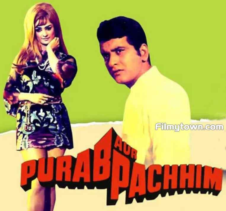 Purab aur Paschim 1970
