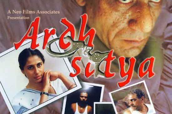 ARDH SATYA (1983)
