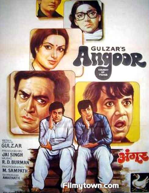 Gulzar's Angoor 1982