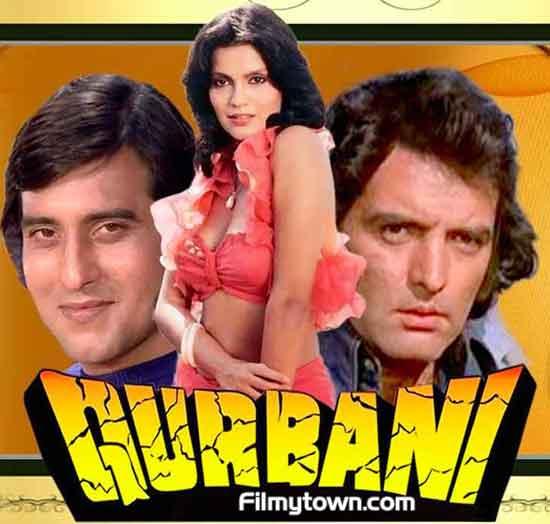 Qurbani 1980