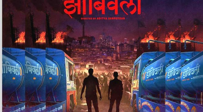 Aditya Sarpotdar's ZOMBIVLI is First Zom-Com Marathi Film