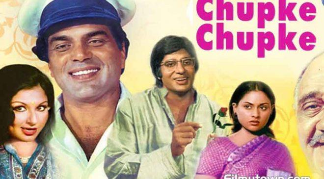 CHUPKE CHUPKE – 1975