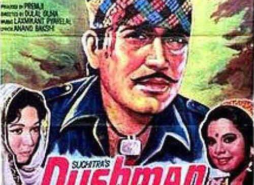Dushman (1972)