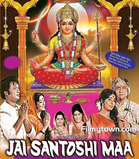 Jai Santoshi Maa 1975 film