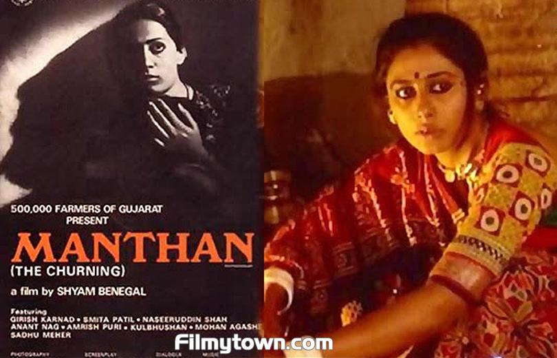 Manthan 1976