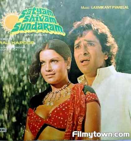 Satyam Shivam Sundaram - 1978