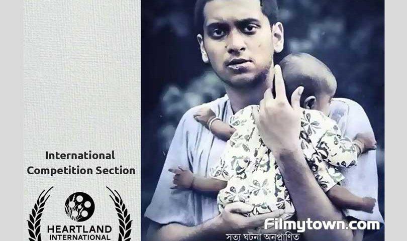 Lokki Chhele at Heartland Int Film Festival