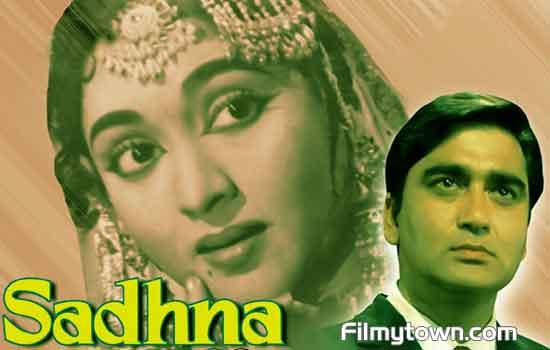 Sadhna - 1958