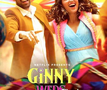 GINNY WEDS SUNNY – Movie review