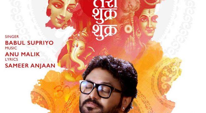 Babul Supriyo s TERA SHUKR SHUKR is about traditional bond to the supreme power