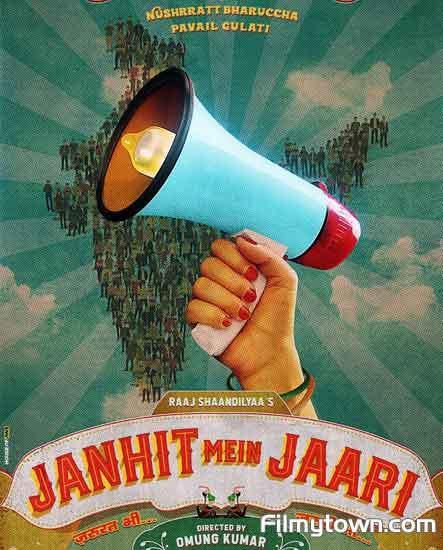 Janhit Mein Jaari Poster