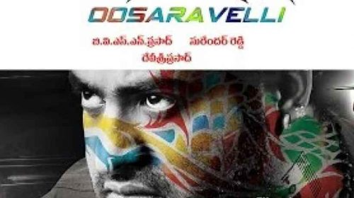 Oosaravelli to be remade in hindi
