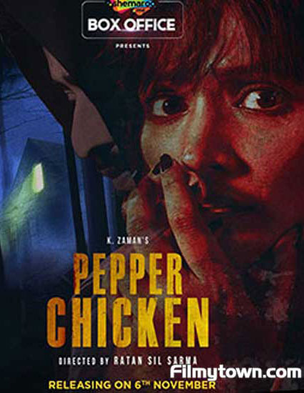 Pepper Chicken 2020