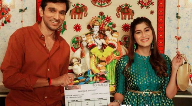 Gujarati romantic comedy drama Vaahlam Jaao Ne to release in March 2021