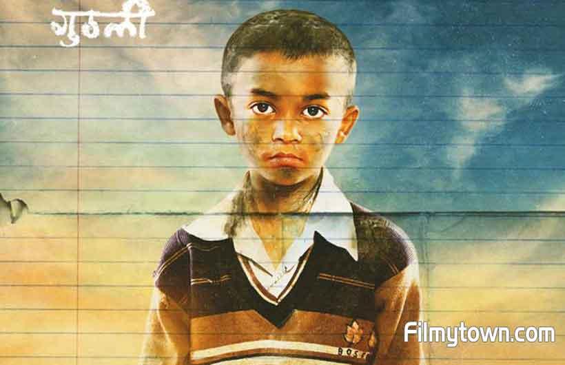 Sanjay Mishra's Guthlee