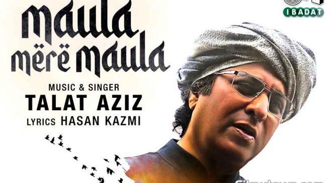 On Talat Aziz's 40 years in Music industry, Tips Ibadat launches Maula Mere Maula