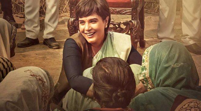 Trailer of Richa Chadha's MADAM CHIEF MINISTER