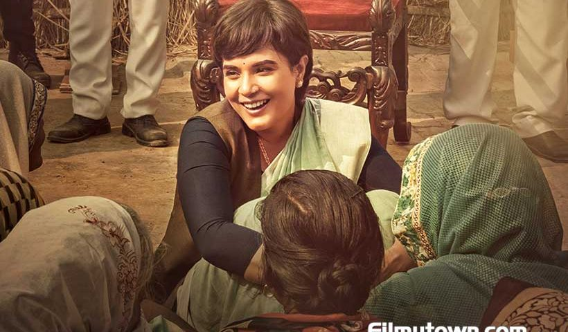 Madam Chief Minister Trailer launched