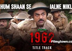 Hum Shaan Se Jalne Nikle Hai – emotional narration of a soldier's sacrifices