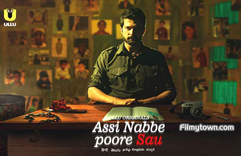 Assi Nabbe Poore Sau Poster