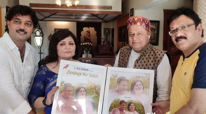 Anup Jalota's soulful ghazal – Zindagi ke Sath