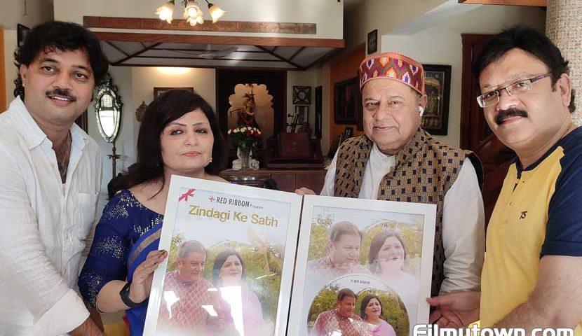 Zindagi Ke Sath - ghazal release