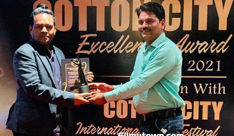 Girish Wankhede Cotton City Excellence Kala Gaurav Award