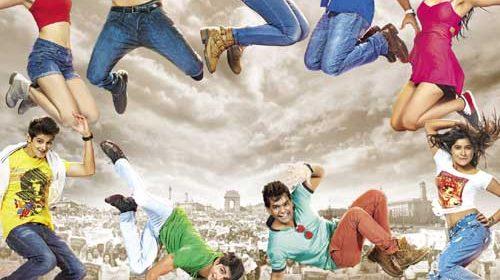 UVAA hindi movie review
