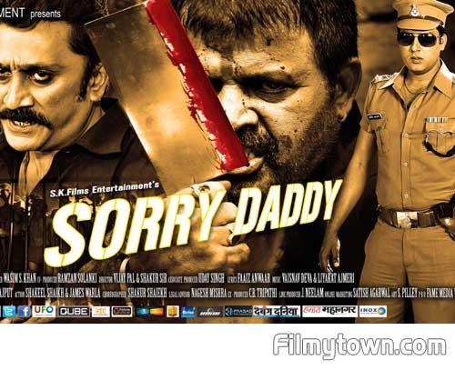 Sorry Daddy, hindi movie review