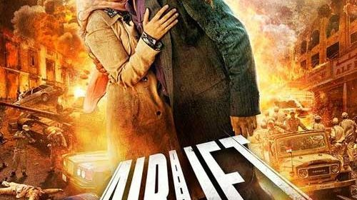 Airlift, hindi movie review