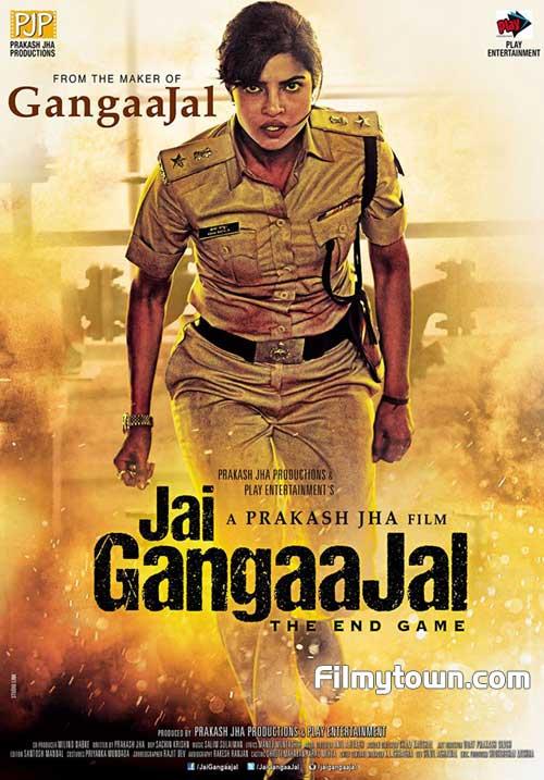 Jai Gangaajal, Movie review
