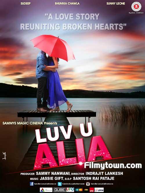 Luv U Alia, movie review