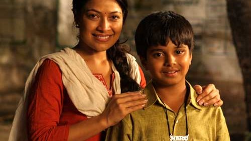 Amita Pathak Sachar and Ayush Khedekar