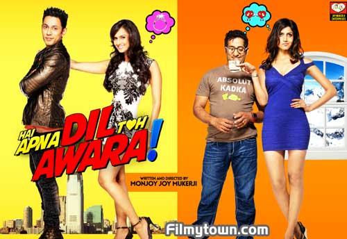 Hai Apna Dil Toh Awara Poster