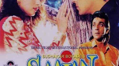 Sanjay Dutt, Salman Khan, Madhuri Dixit in Saajan