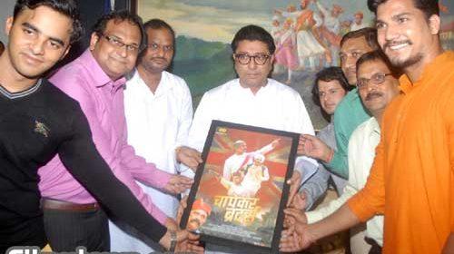 Dhiraj Mishra writer of Chapekar Brothers