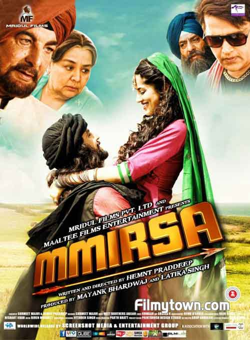 Mmirsa, movie review