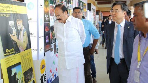 Venkaiah Naidu at Film Bazaar