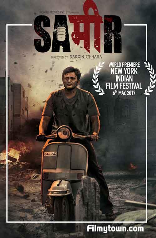 Sameer NYIFF Teaser Poster