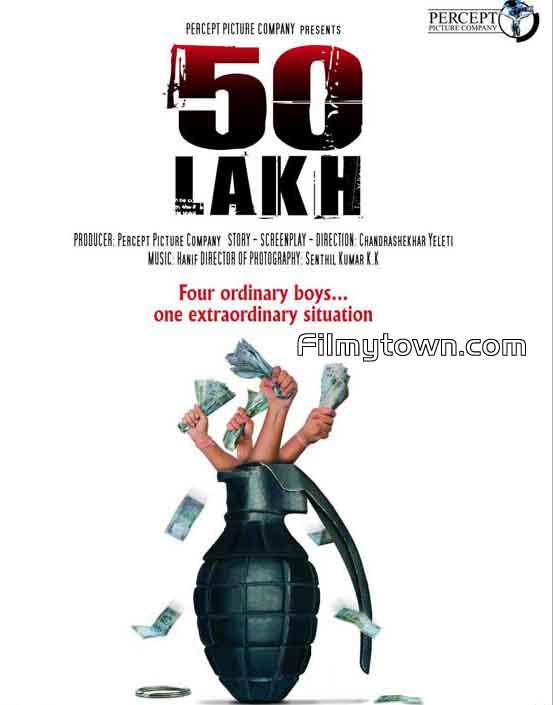 50 Lakhs movie