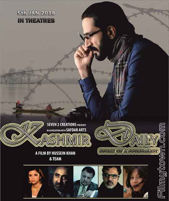 Kashmir Daily movie review