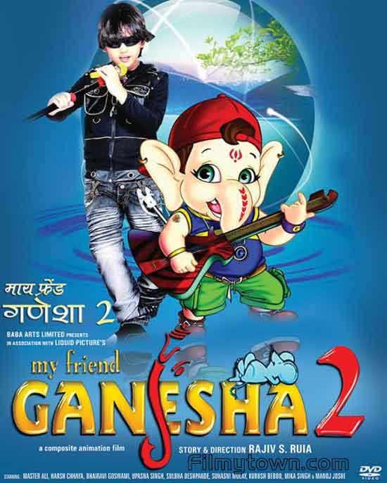 My Friend Ganesha 2, movie review