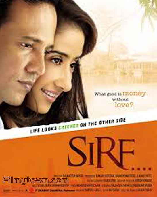 Sirf, movie review