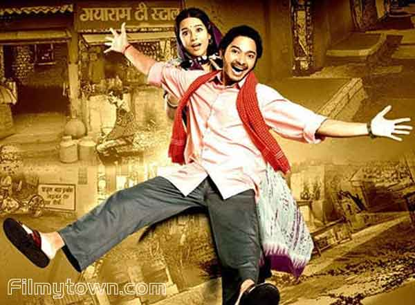 Welcome to Sajjanpur, movie review