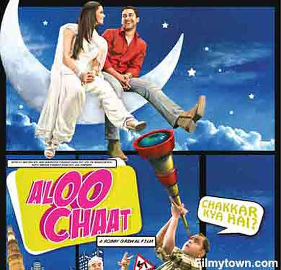 Aloo Chaat, movie review