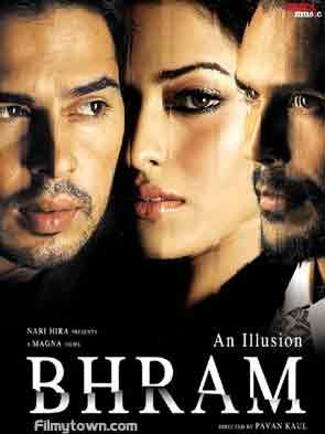 Bhram, movie review