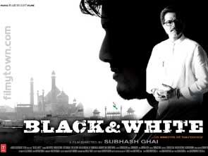 Black & White, movie review